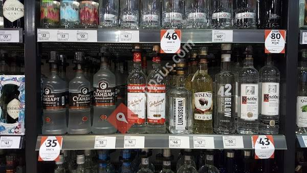 First Choice Liquor Townsville