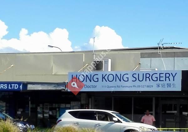 Hong Kong Surgery
