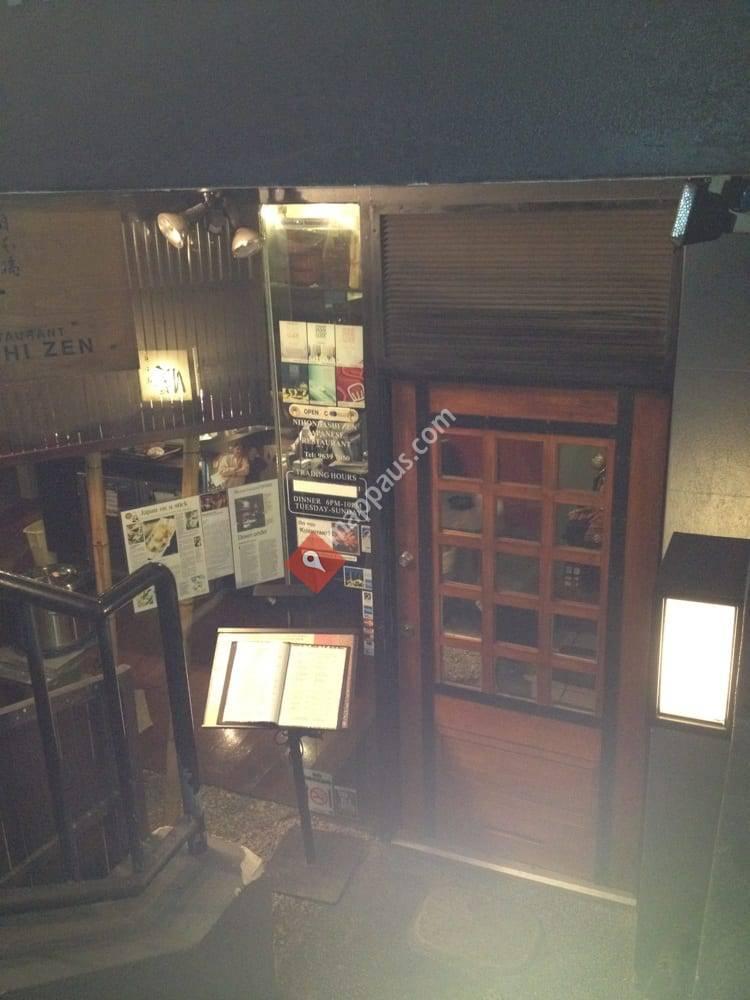 Nihonbashi Zen Japanese Restaurant