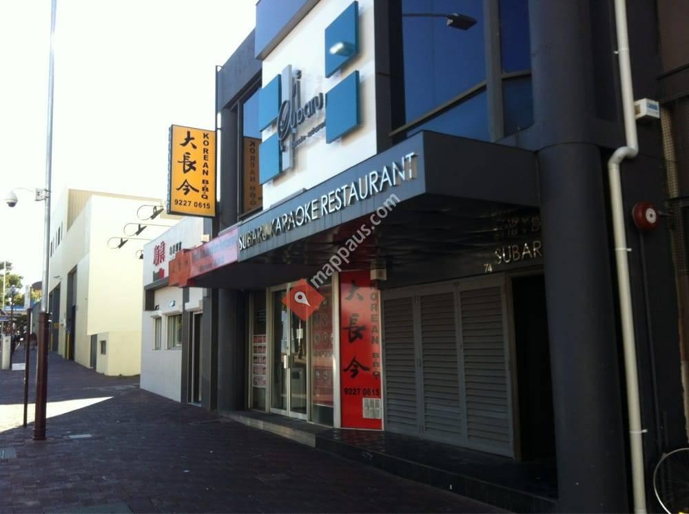 SUBARU Kareoke Restaurant