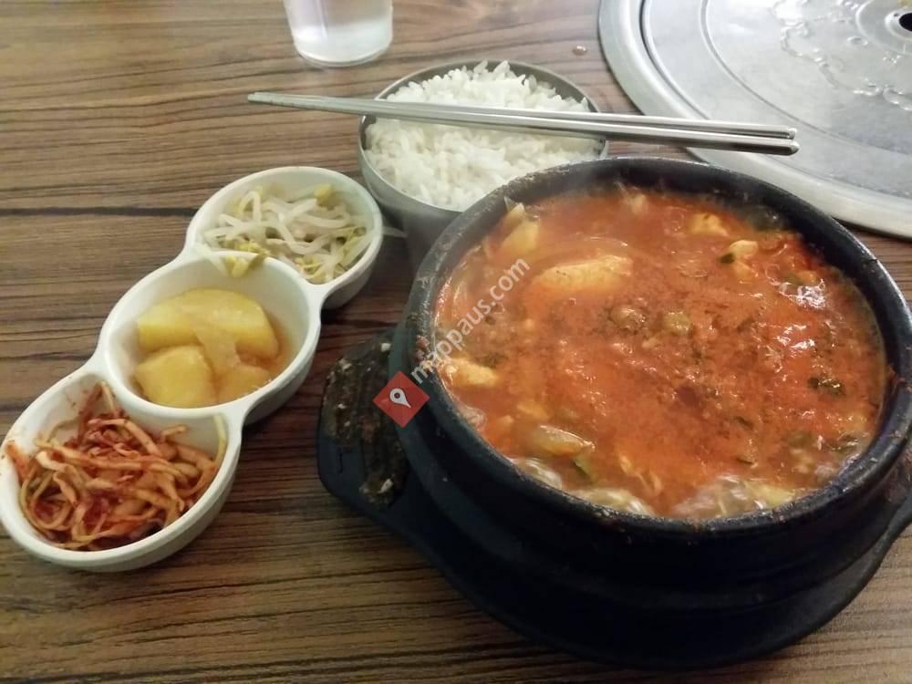 Yami Yami Korean & Japanese Restaurant